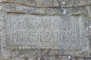 Krzyż Grunwaldu na Sumowej Grapie nad Milówką - Królowo Polski módl się za nami. (marzec 2020)